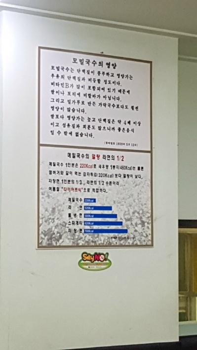 [광화문 맛집] 미진 - 여기 쯔유(육수) 는 정말 맛나요!, ]냉메밀, 가격, 가격표, 가성비, 가쓰오부시, 가츠오부시, 간장, 광화문 맛집, 광화문 미진, 국물, 내부, 냉모밀, 다이어트식, 단무지, 단백질, 대기, 대기시간, 도전, 메뉴, 메뉴판, 메밀, 메밀 비율, 메밀 영양, 메밀전병, 모밀, 모밀 2단, 모밀 영양, 모밀 효능, 모밀국수, 무, 무파마, 미진, 미진 별관, 밑반찬, 별관, 보쌈정식, 비빔메밀, 비빔모밀, 비타민 B, 생각나는맛, 서울 미래 유산, 섬유질, 열무, 온모밀, 와사비, 육수, 주전자, 줄, 쯔유, 칼로리, 파, 판, 판모밀, 핵존맛, 혼밥, 효능, 후기