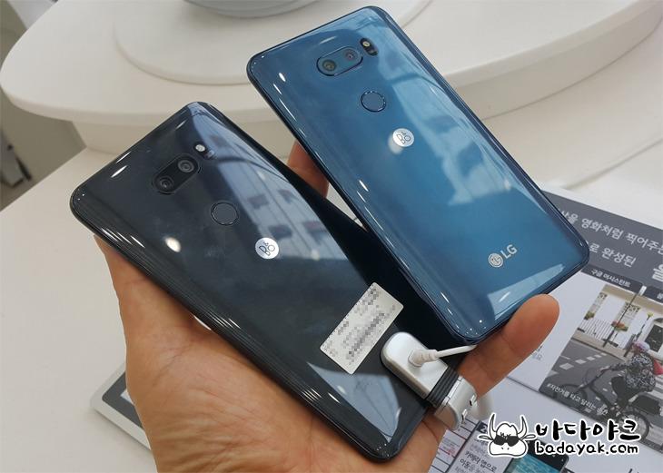 LG V30 최고 단점