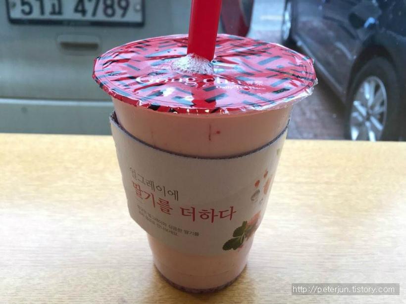 딸기 얼그레이 티라떼