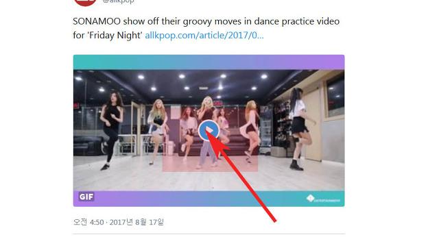트위터 움짤 저장 다운 gif 동영상 받는 방법