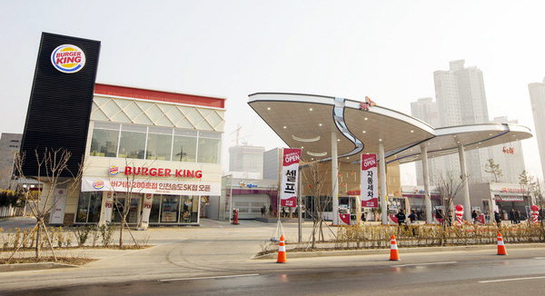 SK엔크린 송도행복주유소