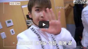 U10TV ep 178 - 'WILD LOVE' Showcase Waiting Room