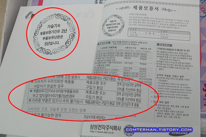 삼성 가습기 부품보유년한