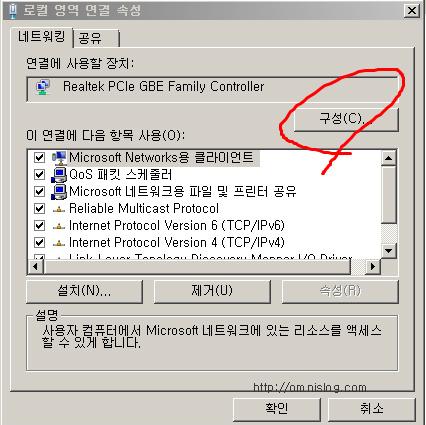 Realtek PCIe gbe family controller