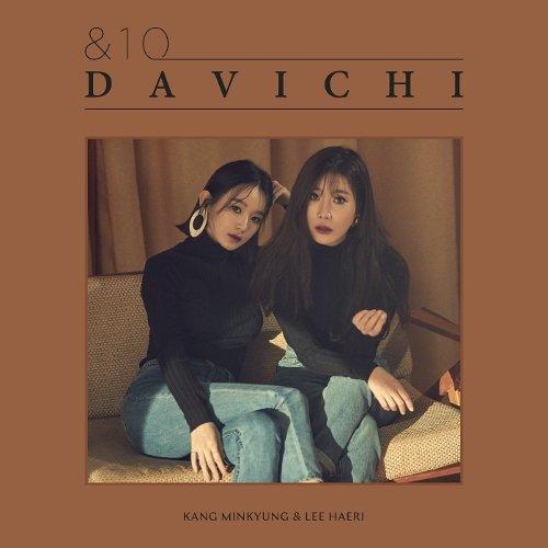 DAVICHI - Just The Two Of Us Lyrics [English, Romanization]