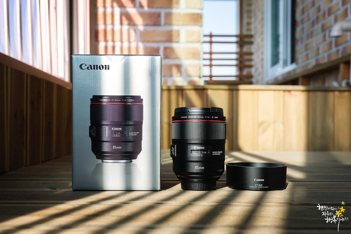 캐논 신렌즈 EF 85mm F1.4L IS USM 최우수 리뷰어 선정